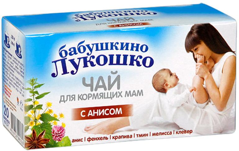 какой чай лучше для кормящей мамы