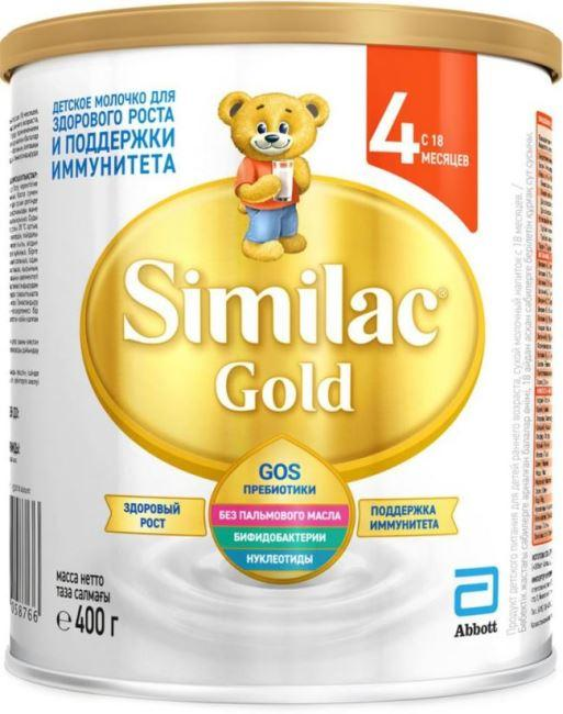 Similac (Abbott) Gold фото